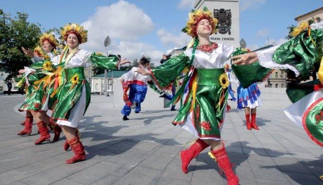 Як Україна святкує День Незалежності