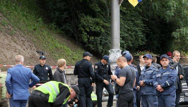 Relatives of Hero of Ukraine Chibineyev injured in explosion in central Kyiv