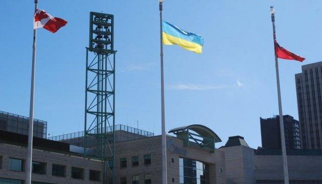 Над мерією Оттави замайорів прапор України