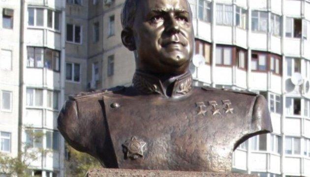 Скандальний пам'ятник Жукову: Інститут нацпам'яті просить ГПУ порушити справу