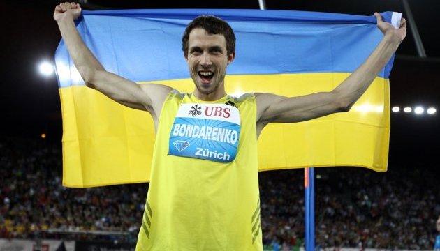 Діамантова ліга: Богдан Бондаренко третій у стрибках у висоту