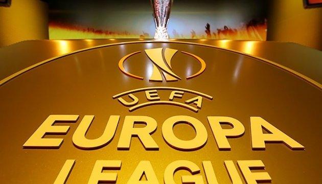 Ліга Європи УЄФА: результати раунду плей-офф