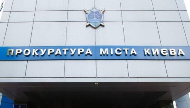 Убивство у центрі Києва: затриманому оголосили про підозру