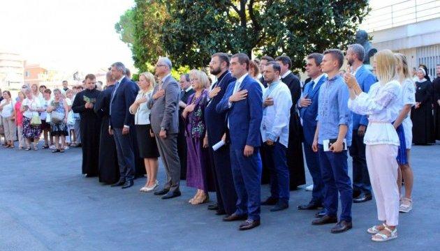 В римському соборі помолилися за Україну