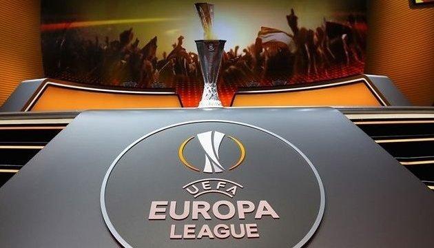 Ліга Європи УЄФА: