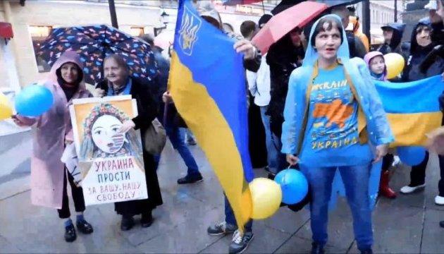 В Петербурге вышли на акцию против оккупации Крыма