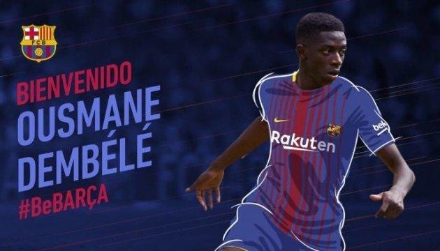 «Барселона» купила Дембеле за 105 млн євро