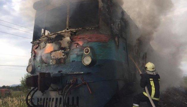 На Закарпатті під час руху загорівся потяг