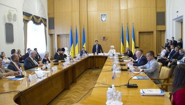 СКУ з 50-річним ювілеєм привітали Клімкін, Гриневич, Супрун та Філарет