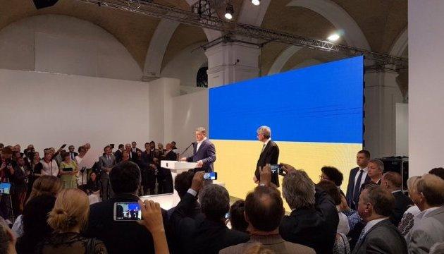 Порошенко привітав Світовий конгрес українців із 50-річчям