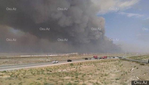 В Азербайджані на військових складах масштабна пожежа й вибухи, є постраждалі