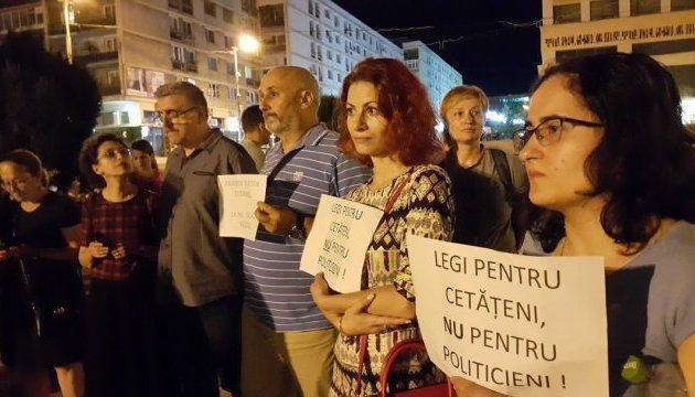 Тисячі румунів на мітингах вимагають відставки керівництва парламенту
