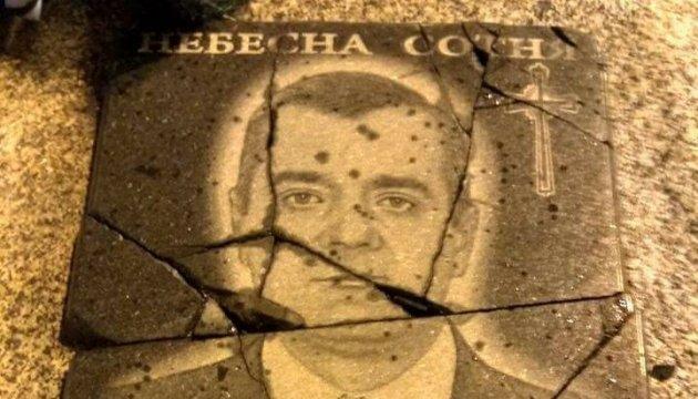Des vandales ont dégradé un monument de la « Centurie céleste »