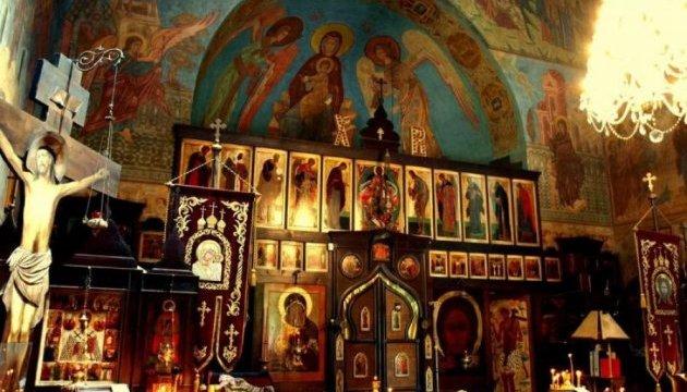 Успіння Пресвятої Богородиці: Порошенко і Гройсман привітали українців