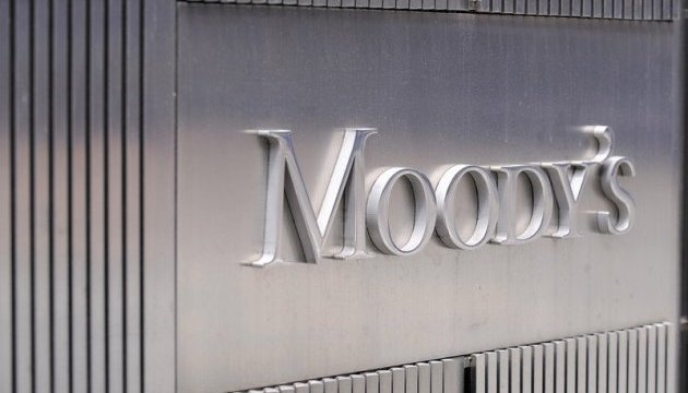 Україна не зверне зі шляху докорінних перетворень - Президент про рейтинг Moody's
