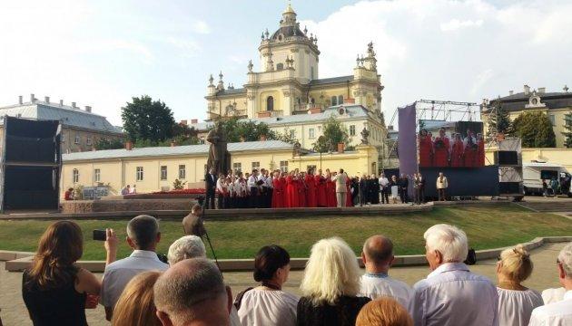 Як у Львові відзначають 50-річчя Світового конгресу українців