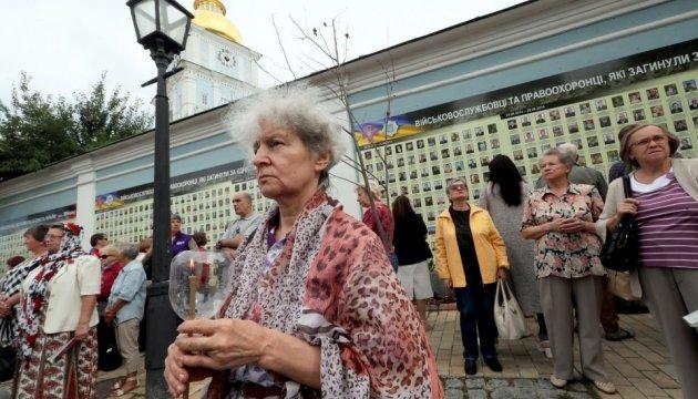 Une commémoration de la tragédie d'Ilovaysk se déroule actuellement sur la place Mychaylivska à Kyiv (photo)