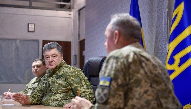 У Порошенко прокомментировали провокации России в Азовском море