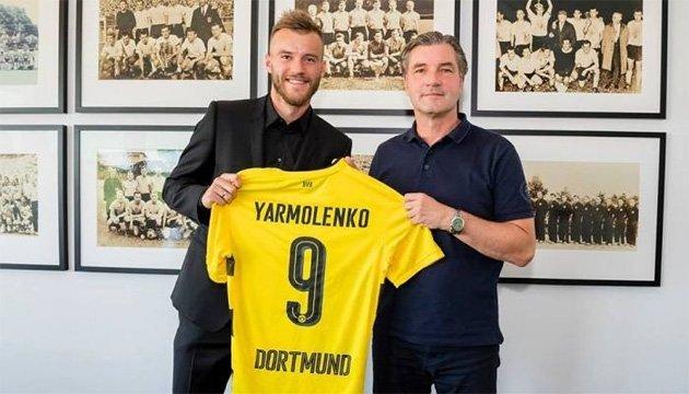 Ярмоленко офіційно став гравцем дортмундської