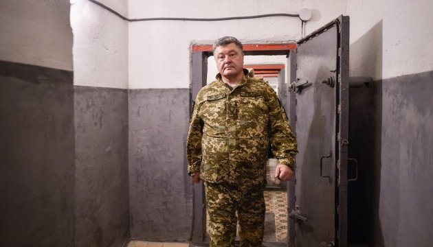 Poroshenko on 'back-to-school' ceasefire: No losses over past three days
