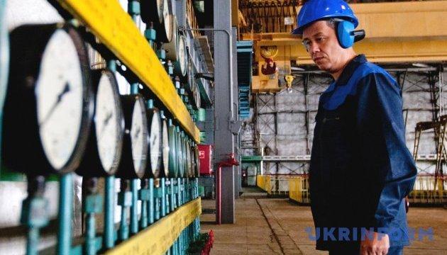 Гаряча вода: Київенерго просить дати газ до котелень попри борг