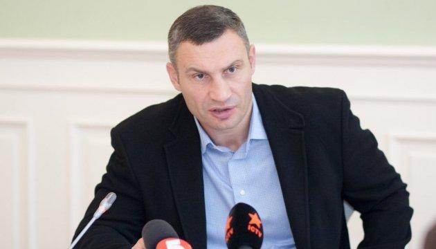 Уже звільнені більше 50 паркувальників, які вимагали у водіїв гроші - Віталій Кличко