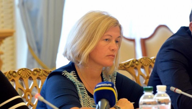 Iryna Gerashchenko plans on Tuesday to register in parliament amendments to bill on Donbas reintegration