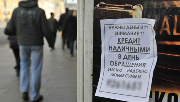 Все микрокредиты украины