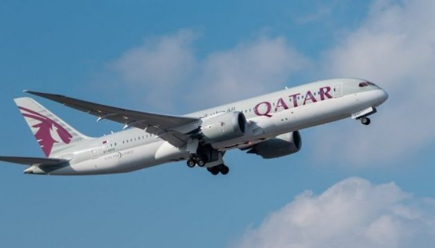 First Qatar Airways flight arrived in Ukraine. Video