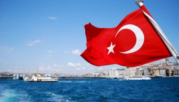 В Туреччині з'явилося ще одне об'єднання українців