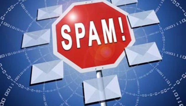 Bill on fighting mobile phone spam registered in parliament