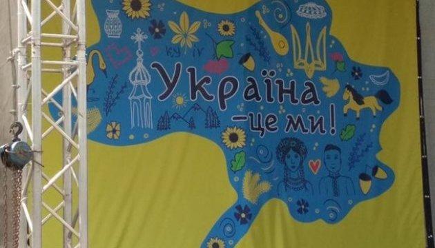 Екс-чиновницю з Броварів вигнали з УКРОПу за мапу без Криму