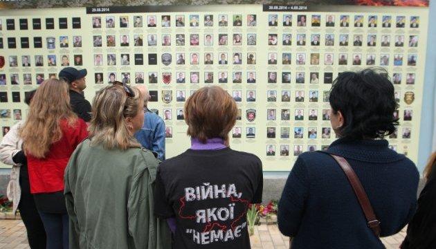 Матеріали розслідування Іловайської трагедії відкриють для суспільства
