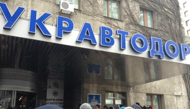 Укравтодор обещает кадровые решения, если СБУ докажет вину одного из руководителей