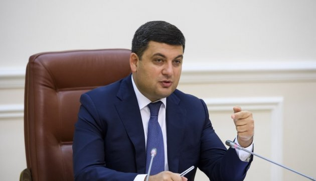 PM Groysman: Ukraine this year to produce 700 mln cu m of gas more than last year
