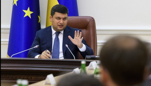 Groysman: Development of logistics to help Ukraine become a significant part of global economy