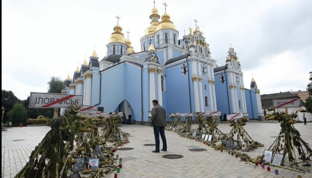 Kyiv commemorates third anniversary of Ilovaisk tragedy