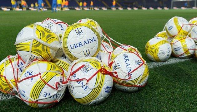 Где смотреть матчи 19 тура футбольной Премьер-лиги Украины