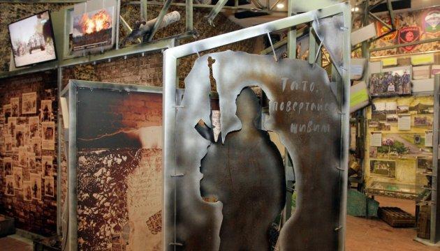 Le musée de l'ATO à Dnipro propose des visites online