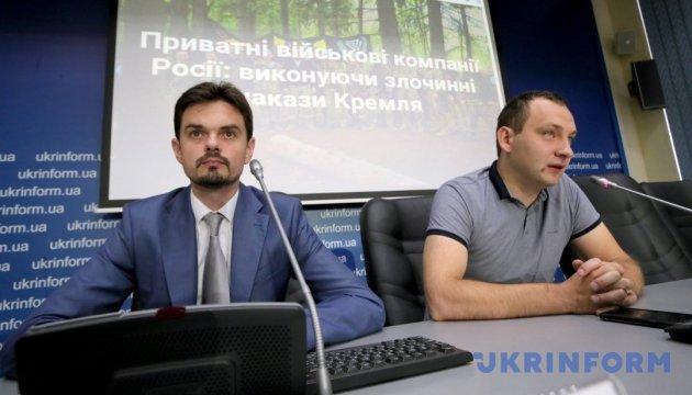 Дані InformNapalm про російські військові компанії в Україні МІП хоче передати СБУ