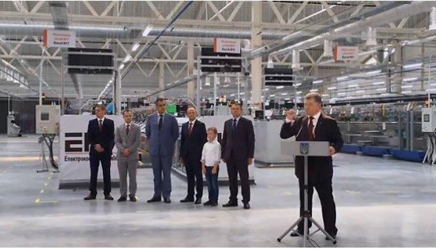 Порошенко открыл подразделение Nexans в Бродах: Это результат действия ассоциации с ЕС