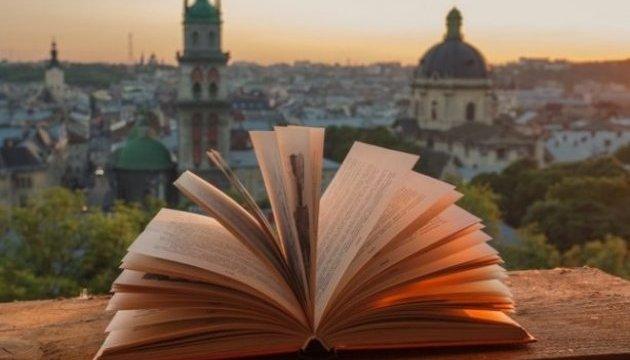 У Болгарії видали єдиний у світі болгарсько-ромський словник
