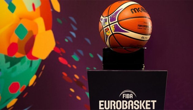 Євробаскет-2017: баскетболісти незадоволені офіційним м'ячем змагань