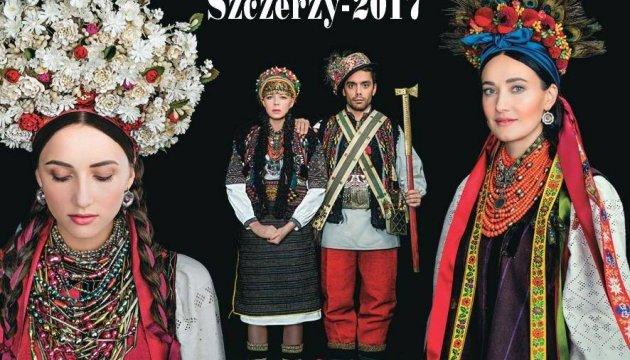 В Польщі презентують фотовиставку українських національних костюмів