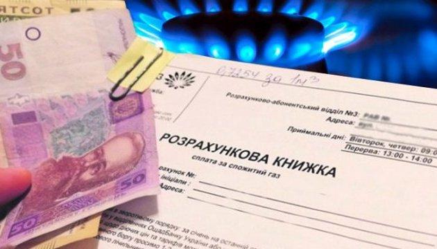 Монетизація субсидій: у Реви нагадали, що завтра спливає термін подачі заяв