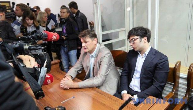Прокуратура оскаржила рішення суду, який відпустив Шуфрича-молодшого
