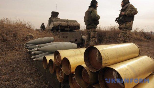 Утилізувати боєприпаси пропонують за гроші трастового фонду НАТО