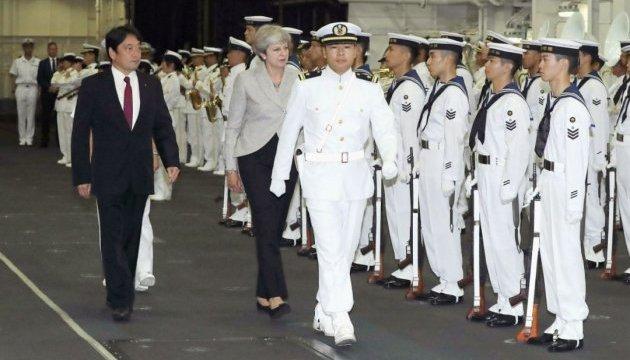 Мей відвідала японську військово-морську базу