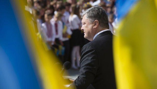 Порошенко на Черниговщине откроет дом для военных