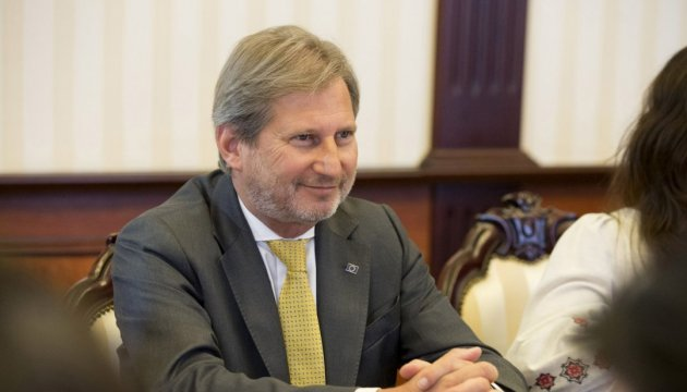 Eastern Partnership summit should give new impetus to EU's relations with countries of this initiative - EU Commissioner Hahn